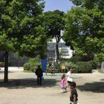 parc-fery